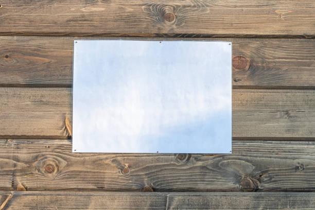 benefits of lamination paper
